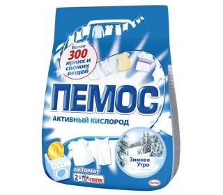 Стиральный порошок ПЕМОС Зимнее утро, 2кг купить с доставкой в Новосибирске
